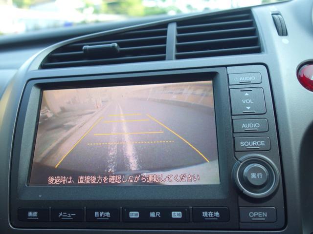 RSZ特別仕様車 HDDナビエディション 7人乗り 純正ナビ後カメラ ドライブレコーダー ETC オートエアコン グレード専用純正17インチホイール 革巻きステアリング 立体駐車場対応(11枚目)