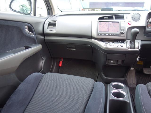 RSZ特別仕様車 HDDナビエディション 7人乗り 純正ナビ後カメラ ドライブレコーダー ETC オートエアコン グレード専用純正17インチホイール 革巻きステアリング 立体駐車場対応(46枚目)