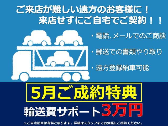 TSI Rライン メーカー保証付 認定中古車 ワンオーナー(4枚目)