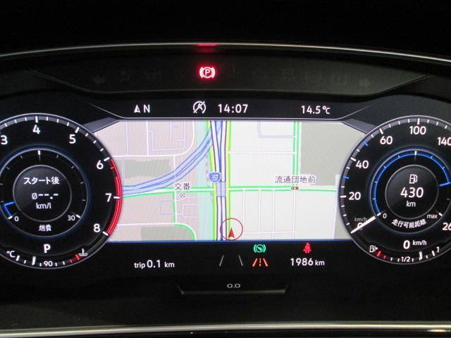 TSI Rライン メーカー保証付 認定中古車 ワンオーナー(19枚目)