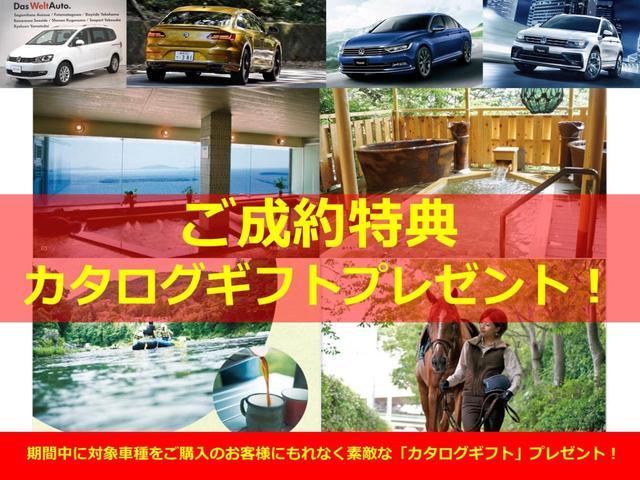 ディナウディオ エディション カタログギフト対象車両(4枚目)