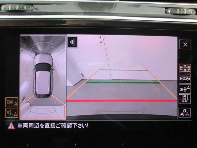 ディナウディオ エディション カタログギフト対象車両(17枚目)