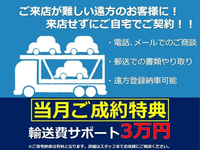 デザイン メーカー保証付 認定中古車(4枚目)