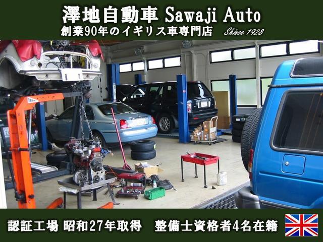 「ランドローバー」「レンジローバー」「SUV・クロカン」「神奈川県」の中古車41