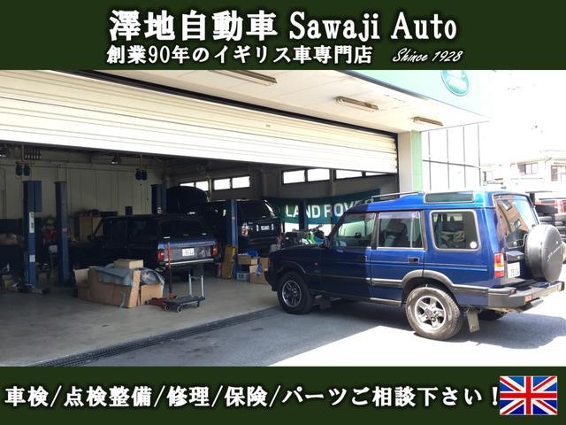 「ランドローバー」「レンジローバー」「SUV・クロカン」「神奈川県」の中古車42
