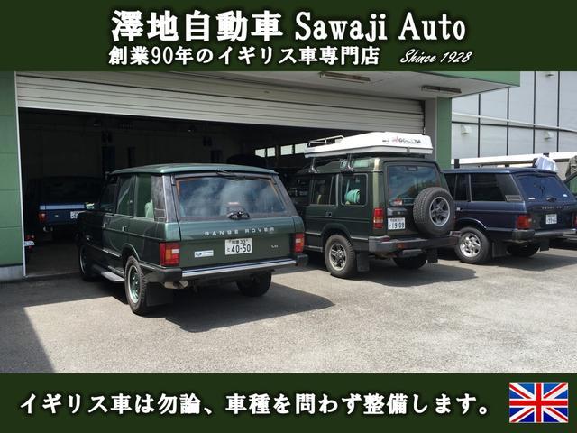 「ランドローバー」「レンジローバー」「SUV・クロカン」「神奈川県」の中古車45