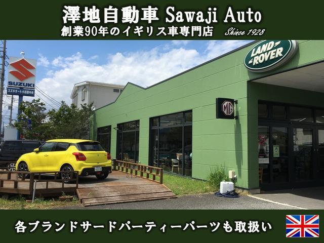 「ランドローバー」「レンジローバー」「SUV・クロカン」「神奈川県」の中古車46