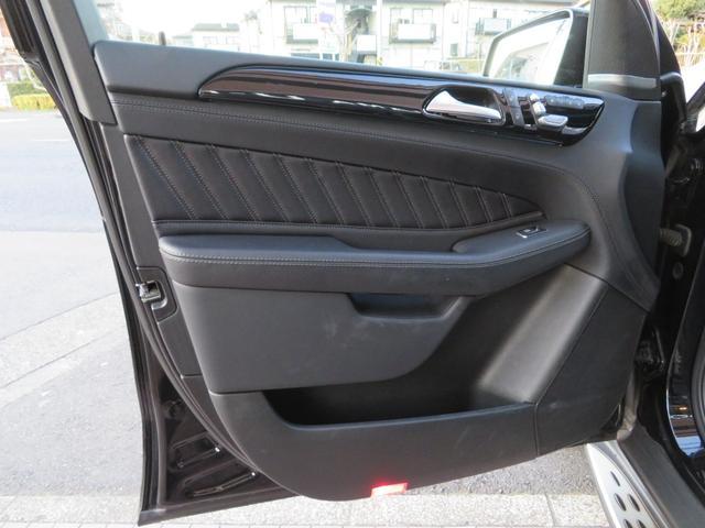 GLE43 4マチック 正規ディーラー車/21インチAMG5ツインスポークアルミホイール/パノラミックスライディングルーフ/ナイトパッケージ/レザーARTICOインテリア/AIRマティックサスペンション/AMGエグゾースト(23枚目)