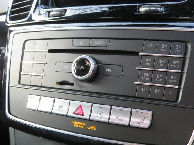 GLE43 4マチック 正規ディーラー車/21インチAMG5ツインスポークアルミホイール/パノラミックスライディングルーフ/ナイトパッケージ/レザーARTICOインテリア/AIRマティックサスペンション/AMGエグゾースト(39枚目)