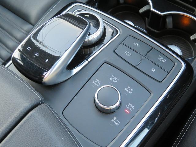 GLE43 4マチック 正規ディーラー車/21インチAMG5ツインスポークアルミホイール/パノラミックスライディングルーフ/ナイトパッケージ/レザーARTICOインテリア/AIRマティックサスペンション/AMGエグゾースト(41枚目)