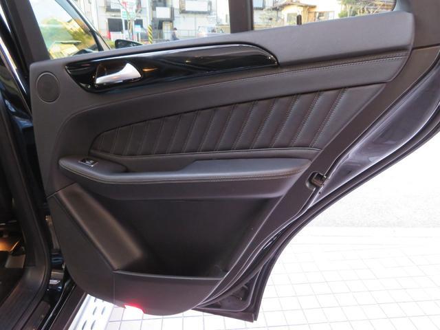 GLE43 4マチック 正規ディーラー車/21インチAMG5ツインスポークアルミホイール/パノラミックスライディングルーフ/ナイトパッケージ/レザーARTICOインテリア/AIRマティックサスペンション/AMGエグゾースト(44枚目)