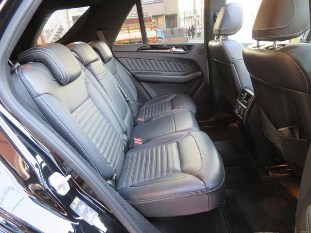 GLE43 4マチック 正規ディーラー車/21インチAMG5ツインスポークアルミホイール/パノラミックスライディングルーフ/ナイトパッケージ/レザーARTICOインテリア/AIRマティックサスペンション/AMGエグゾースト(45枚目)