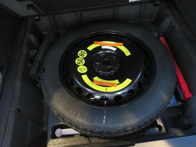 GLE43 4マチック 正規ディーラー車/21インチAMG5ツインスポークアルミホイール/パノラミックスライディングルーフ/ナイトパッケージ/レザーARTICOインテリア/AIRマティックサスペンション/AMGエグゾースト(51枚目)