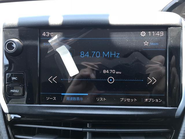 スタイル5MT DEMOカー 新車保証 カープレイ(12枚目)