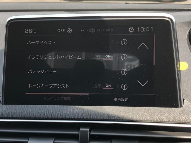 「プジョー」「プジョー 5008」「SUV・クロカン」「神奈川県」の中古車11