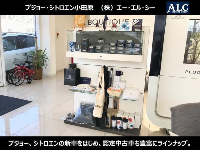 「プジョー」「プジョー 5008」「SUV・クロカン」「神奈川県」の中古車40