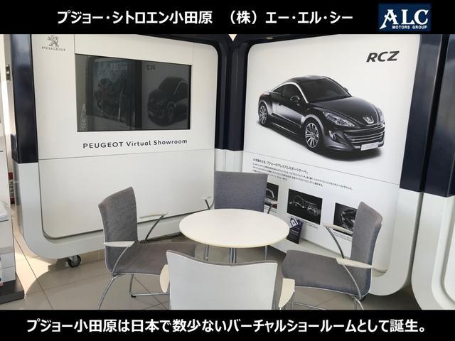 「プジョー」「プジョー 5008」「SUV・クロカン」「神奈川県」の中古車41