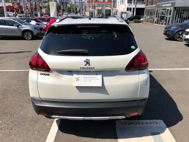 クロスシティ 限定車 Gルーフ 登録済未使用車 新車保証(3枚目)