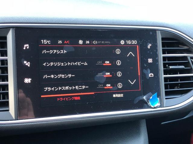 GTi byプジョースポール 270馬力 登録済未使用車(11枚目)