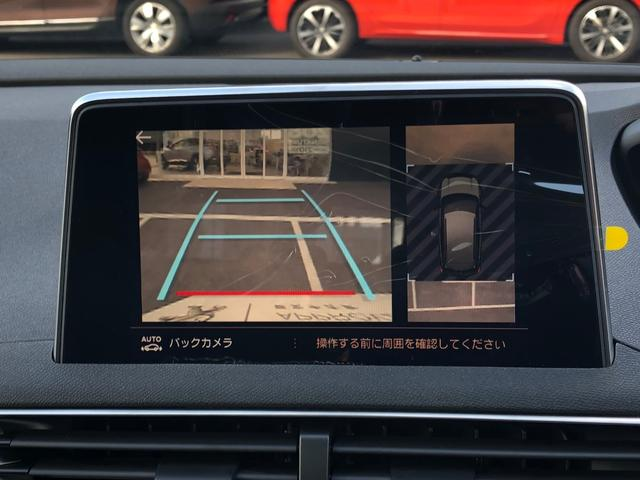 GT ファーストクラスPKGレザー 登録済未使用車 新車保証(11枚目)
