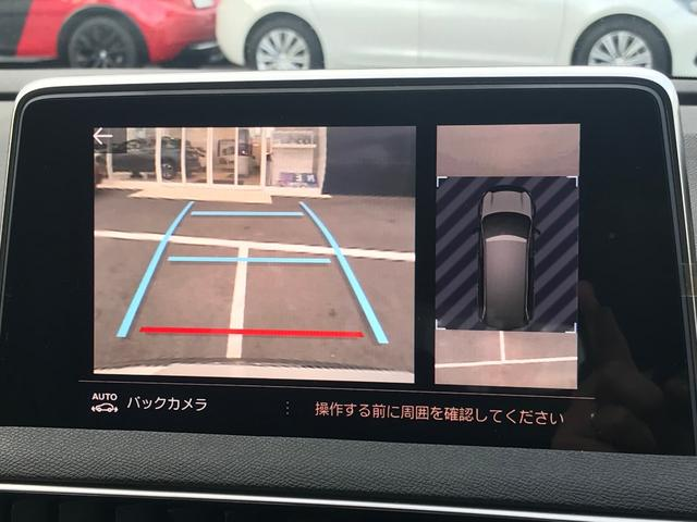 GT ブルーHDi ファーストクラスPKG 登録済未使用車(10枚目)