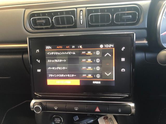 オリジンズ 限定車 登録済未使用車 新車保証 カープレイ対応(9枚目)
