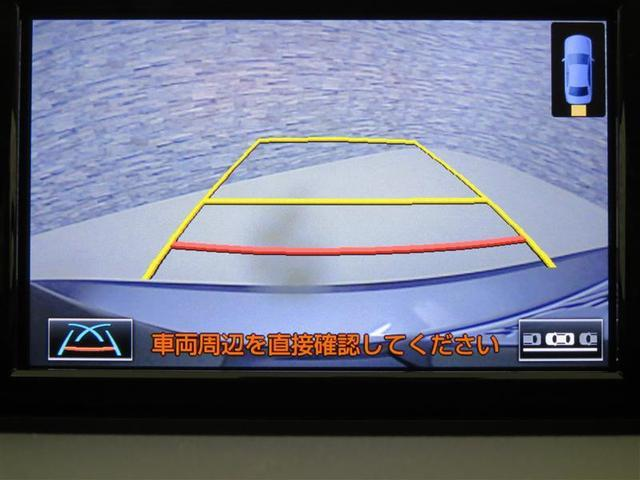 CT200h バージョンL 認定中古車CPO 本革シート(10枚目)