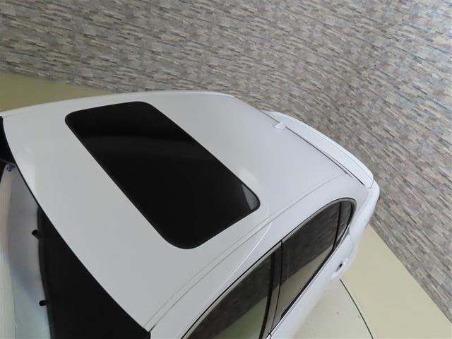GS300h FスポーツXライン 認定中古車CPO フルセグ(14枚目)
