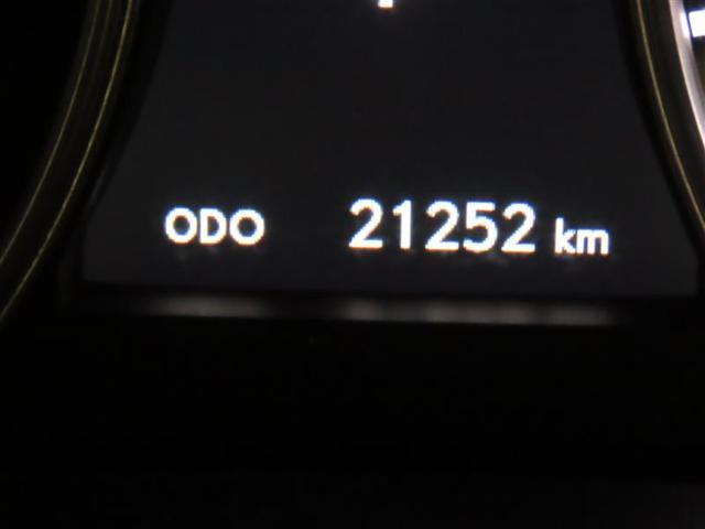 GS300h FスポーツXライン 認定中古車CPO フルセグ(15枚目)