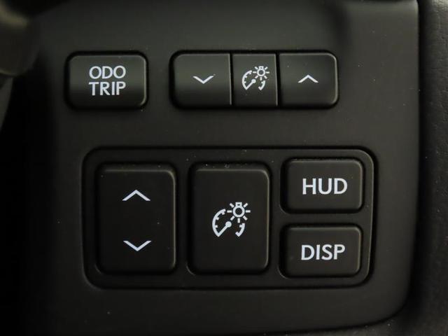 GS300h FスポーツXライン 認定中古車CPO フルセグ(19枚目)