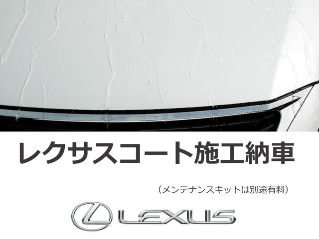 LS500h バージョンL 認定中古車CPO ムーンルーフ(2枚目)