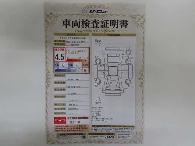 GS300 Iパッケージ U-car ムーンルーフ(3枚目)