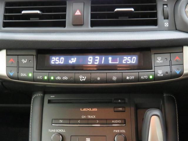 レクサス CT CT200h クールツーリングスタイル 認定中古車CPO