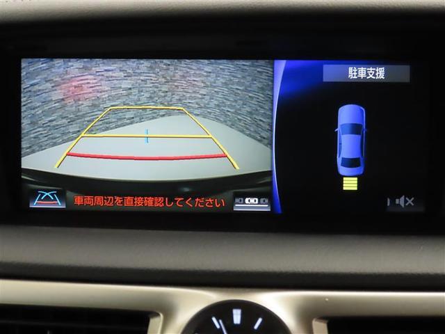 GS450h バージョンL 認定中古車CPO ムーンルーフ(9枚目)
