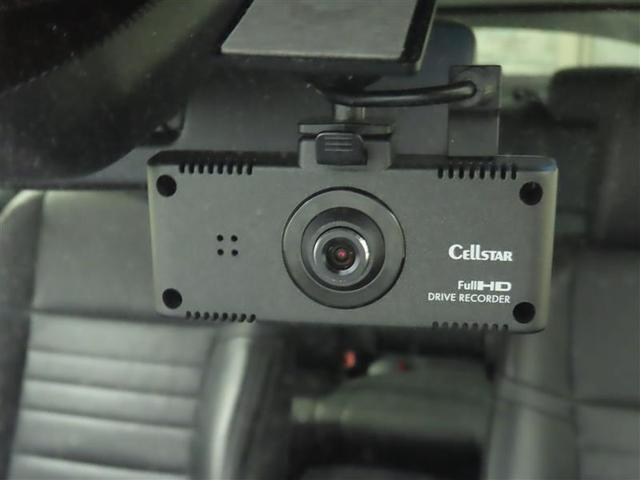 GS450h バージョンL 認定中古車CPO ムーンルーフ(12枚目)