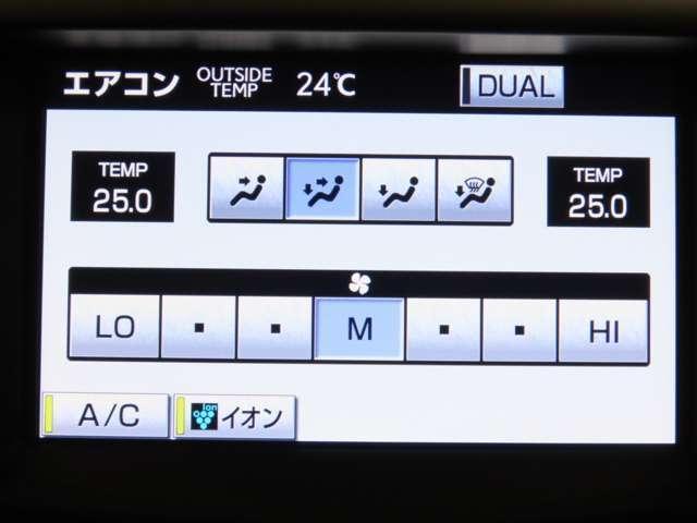 IS250 中古車(15枚目)