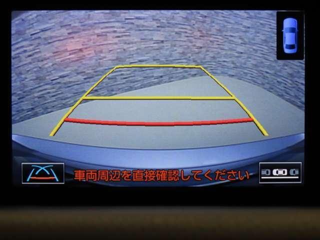 RC350 Fスポーツ U-CAR(12枚目)