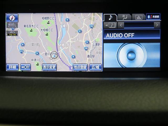 GS300h Iパッケージ 認定中古車CPO プリクラッシュ(9枚目)