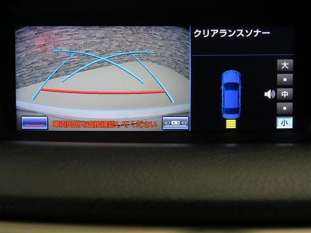 GS300h Iパッケージ 認定中古車CPO プリクラッシュ(10枚目)