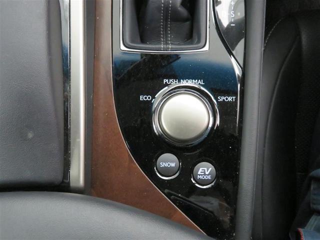 GS300h Iパッケージ 認定中古車CPO プリクラッシュ(16枚目)