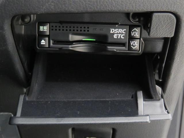 GS300h Iパッケージ 認定中古車CPO プリクラッシュ(18枚目)