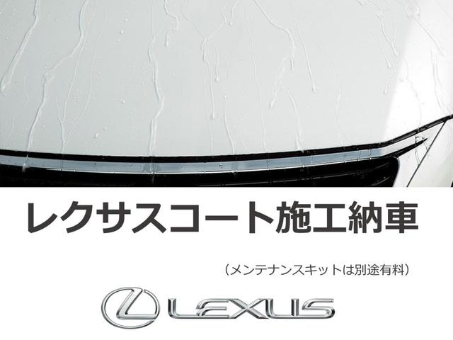 NX200t Fスポーツ 認定中古車CPO ムーンルーフ(2枚目)