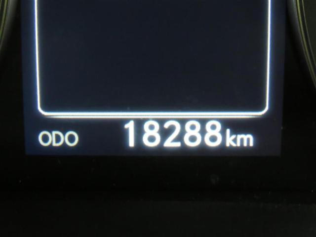 NX200t Fスポーツ 認定中古車CPO ムーンルーフ(13枚目)