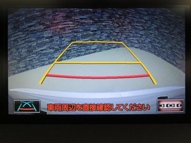NX200t Fスポーツ 認定中古車CPO パワーバックドア(10枚目)