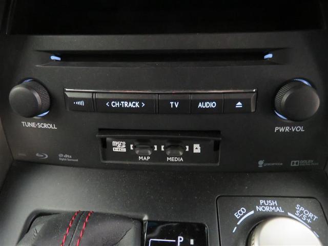 NX200t Fスポーツ 認定中古車CPO パワーバックドア(16枚目)