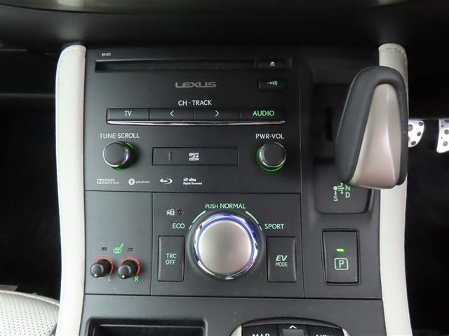「レクサス」「CT」「コンパクトカー」「神奈川県」の中古車16