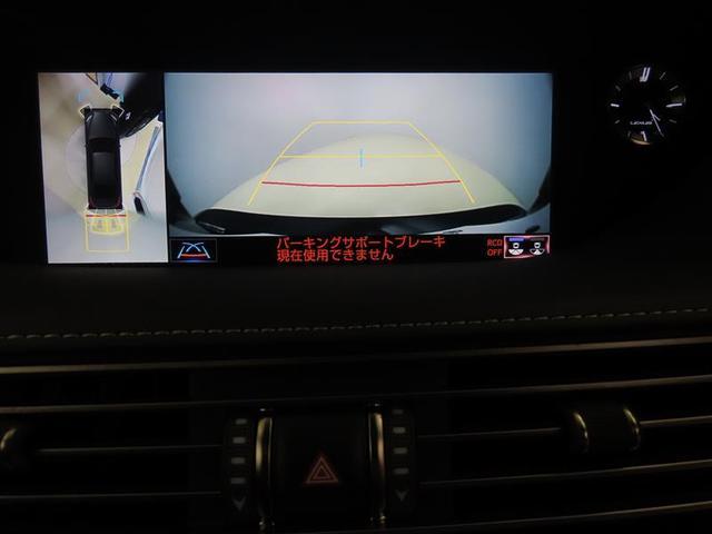 LS500 Fスポーツ マークレビンソンリファレンスサラウンドサウンドシステム デジタルインナーミラー ムーンルーフ レーダークルーズコントロール全車速追従機能付 クリアランスソナー ブラインドスポットモニター 本革シート(10枚目)