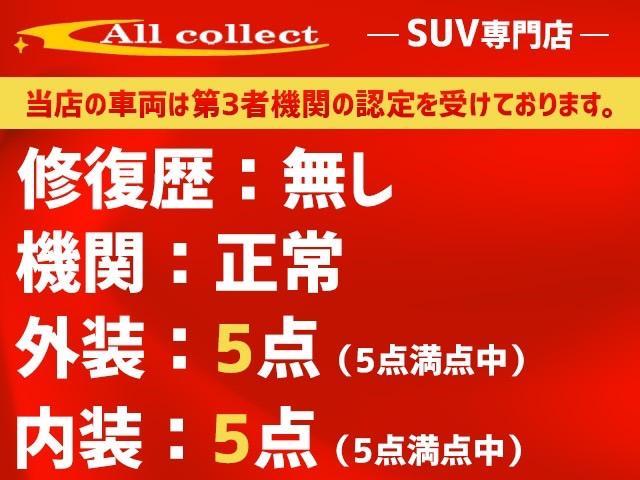 LC500h Lパッケージ 法人ワンオーナー ガラスルーフ 21インチ純正AW(2枚目)