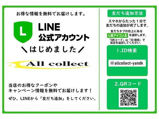 LC500h Lパッケージ 法人ワンオーナー ガラスルーフ 21インチ純正AW(5枚目)