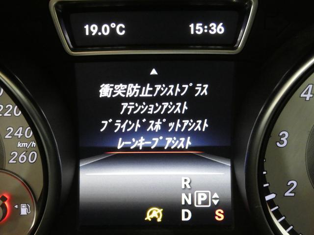 GLA180 スポーツ 黒半革 RSP 電動Rゲート 1オナ(13枚目)